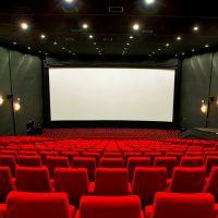 Потолок для кинотеатров