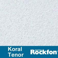 Подвесной потолок Rockfon Koral Tenor (Корал Тенор)